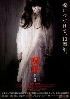 Ver online: The Grudge: Old Lady in White (呪怨 白い老女 / Ju-on: Shiroi rôjo / Ju-On: Shiroi Roujo) 2009