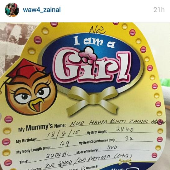 Wawa Zainal lahir anak kedua, bayi wawa zainal, anak perempuan wawa zainal,
