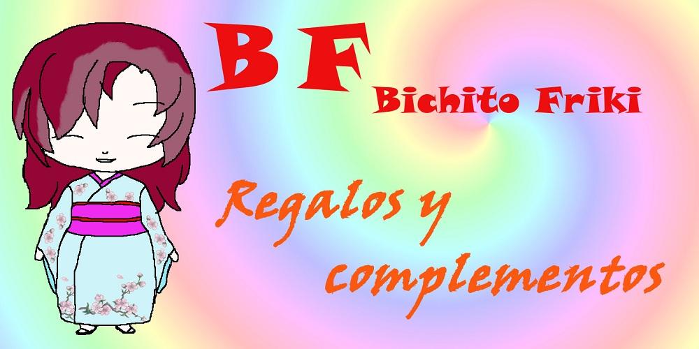 Las Creaciones del Bichito Friki