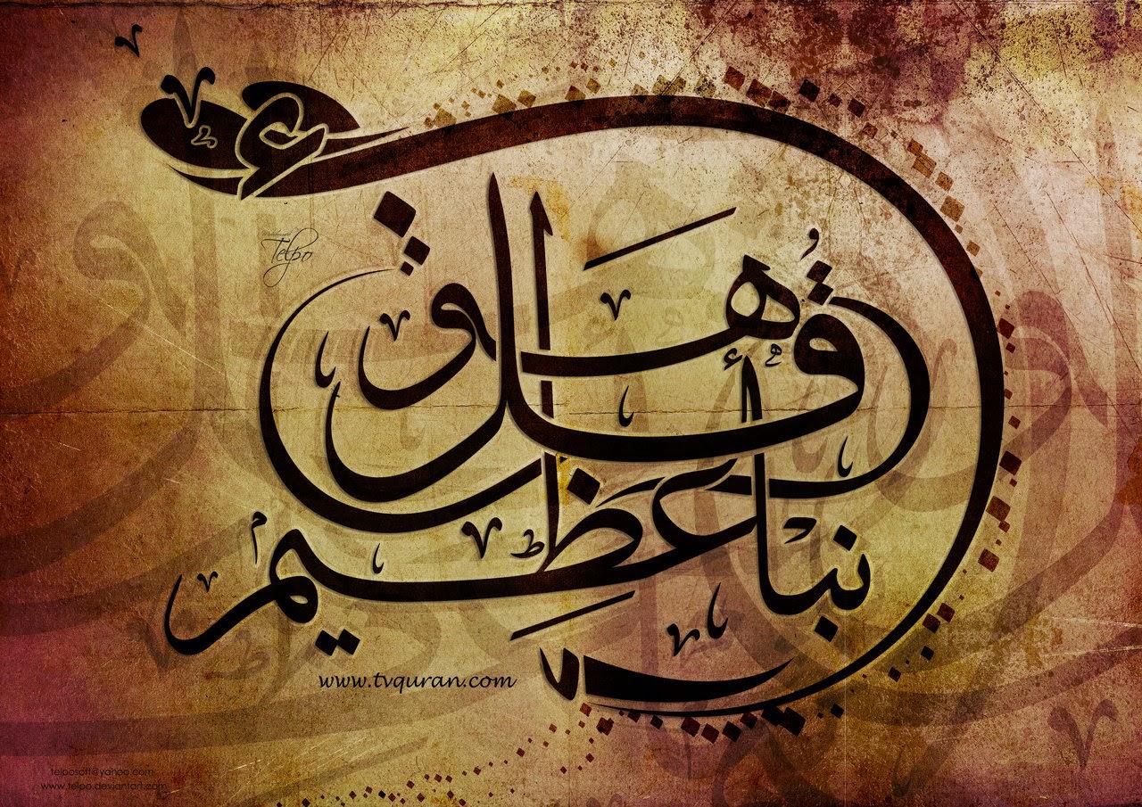Arabic Calligraphy Designs HD