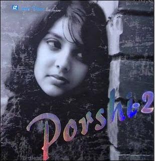Porhi 2 porshi 2 by porshi new album free download