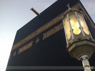 Kisah Fiktif Taubatnya Syekh Abdurrahman bin Nashir As-Sa'di