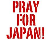 Free DL 「PRAY FOR JAPAN - We Are Strong -」