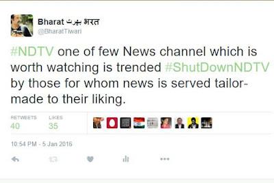 रवीश कुमार और बरखा दत्त को सोशलमिडिया पर गाली #ShutDownNDTV #शब्दांकन