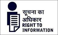 RTI समाचार