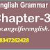 Chapter-30 English Grammar In Gujarati-FUTURE CONTINUOUS TENSE