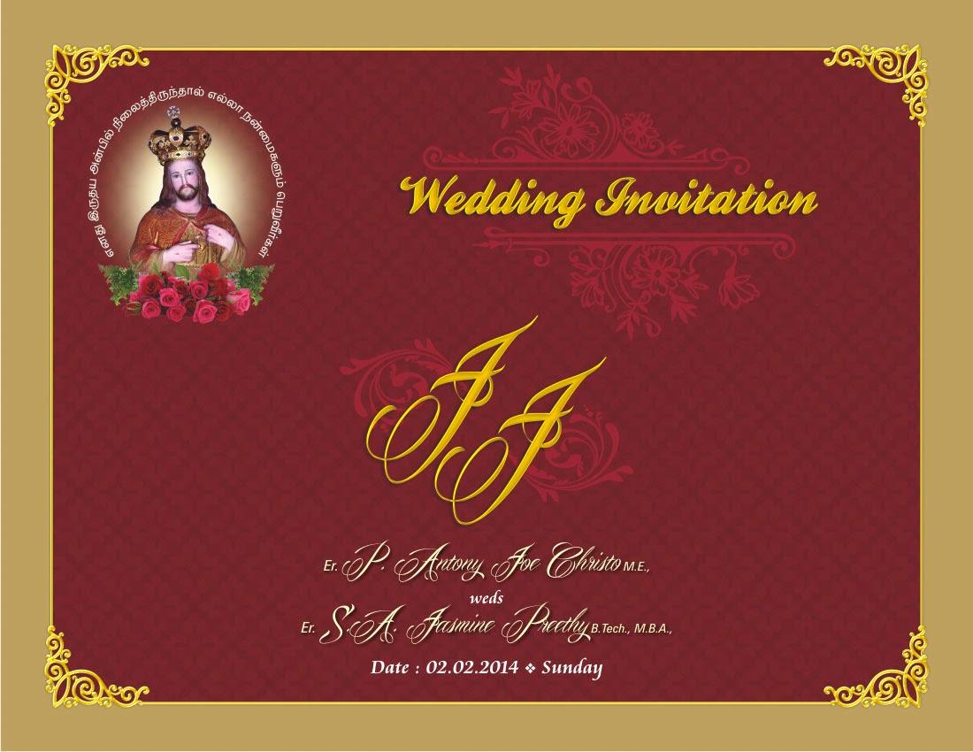 Christian Wedding Card | Create & Design