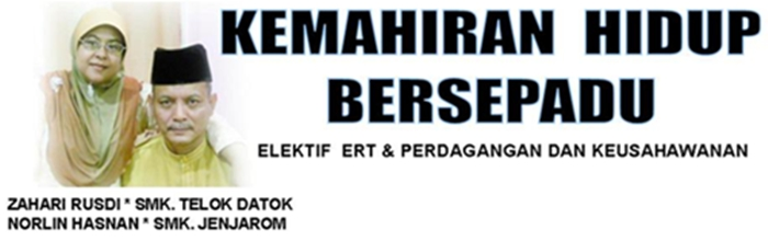 KHB - ERT