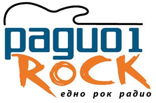 Radio 1 Rock online