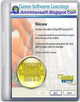 inpage-2010-profession-edition-free