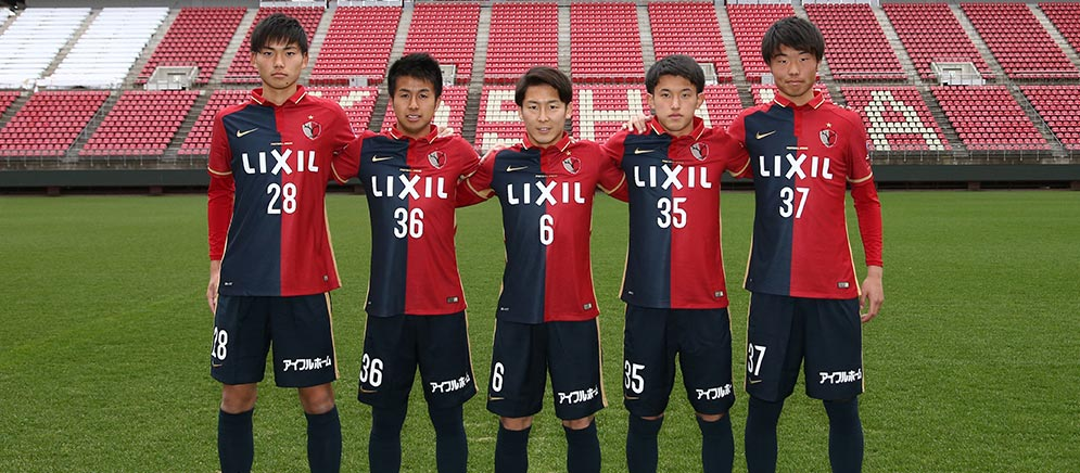 Kashima Antlers 2016 Kits Released - Footy Headlines