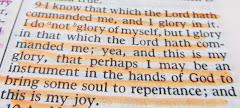 Elder Gardner's Scripture