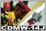 獣王の強化装備 CDMW-14J