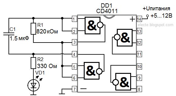 Рисунок 1 - Мультивибратор на