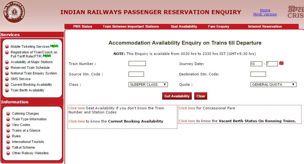 Railway Reservation How To Check Irctc Railway