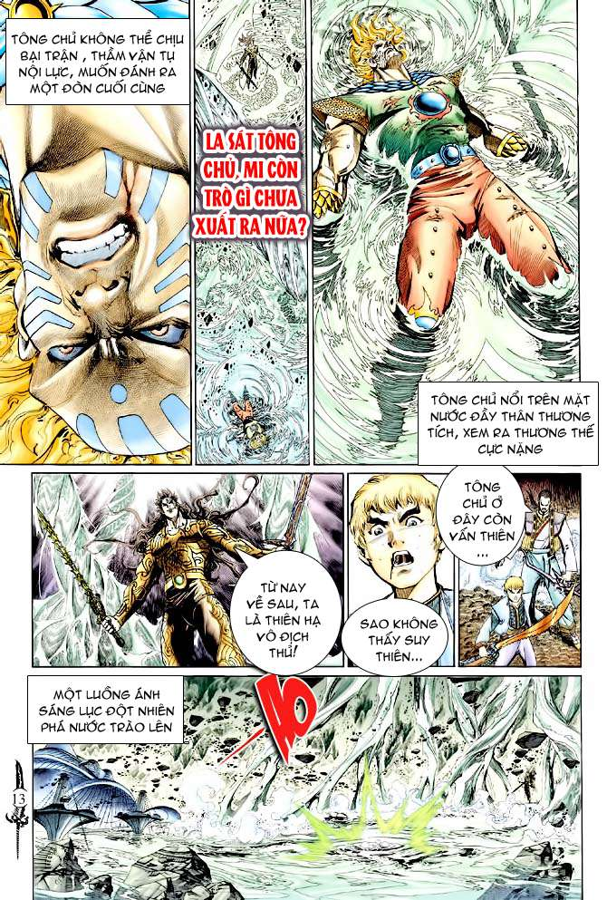 Thần Binh Huyền Kỳ I chap 146 - Trang 13