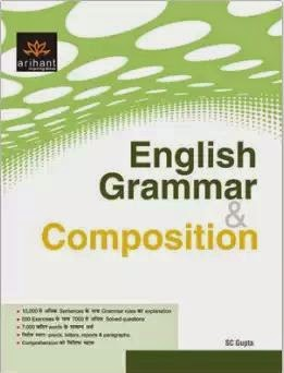 English Books For Competitive Exams