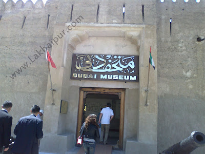 Entry gate of Dubai museum