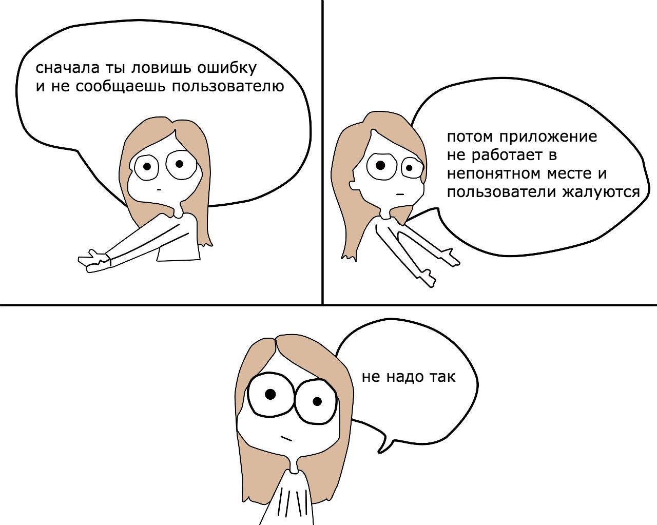 Сначала ломалась потом дала русское 4 фотография