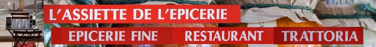 L'Assiette de l'Epicerie : Epicerie - Restaurant - Traiteur à Léognan