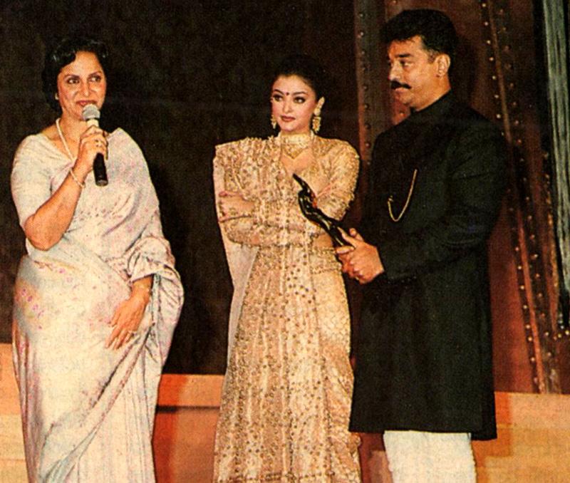 Aishwarya Rai 1995 Aishwarya Rai 39 s First