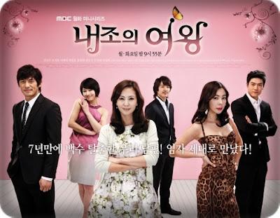 MyWifeIsaSuperwoman - Queen.Of.Housewives-NaejouiYeowang-2009