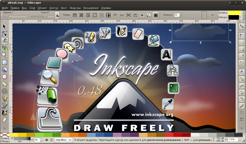Программа Inkscape Скачать Бесплатно На Русском - фото 8