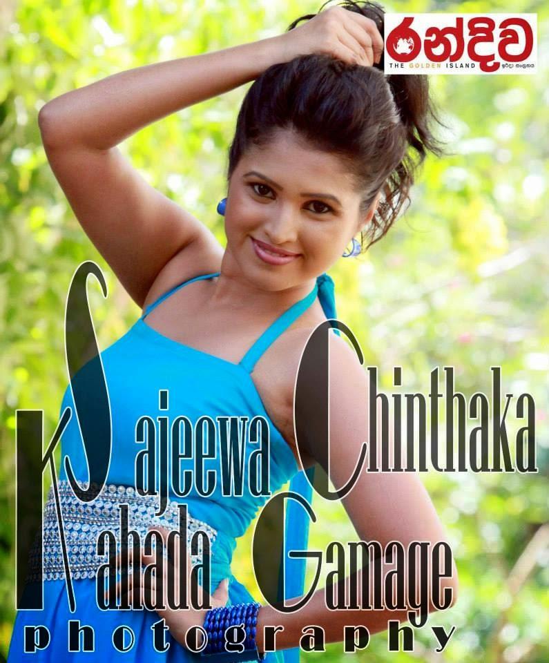 Nilukshi Madushika sl actress