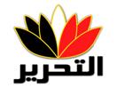 al tahrir tv online