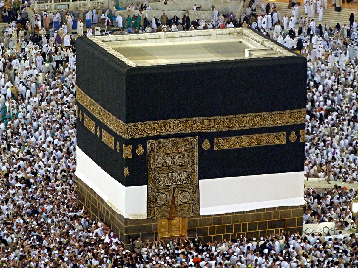 Gethdimage.com Blogspot Online Best Free HD Blog: Makkah Mecca holy ...