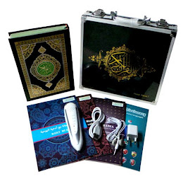 AL-QURAN DIGITAL FOCUS 1   (HARGA OFFER)