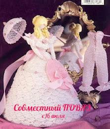 Вяжем куклу
