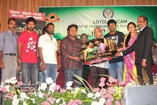 Pandiya-Nadu-Movie-Audio-Launch-Stills