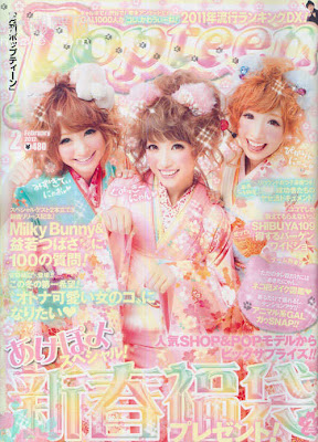 Scans | Popteen February, March and April 2012