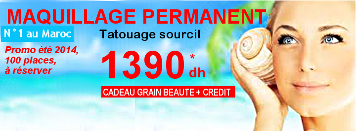 tatouage sourcil permanent - Maud Maquillage Permanent Paris 75116 Esthethics
