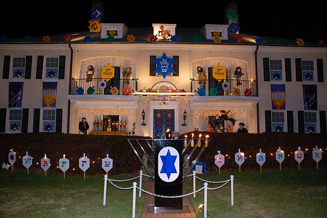 The Commandment Of Hanukkah As Dictated In The Talmud Is Pirsume Nisa To Publicize The Miracle Of Hanukkah We Do This By Lighting The Chanukkiah And