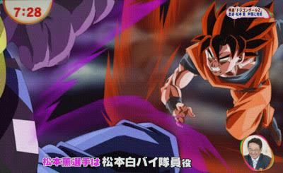 deus super saiyajin goku dragon ball z battle of gods