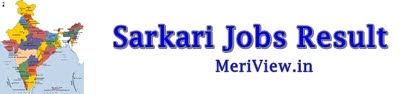 Result Admit card Recruitment - MeriView.in