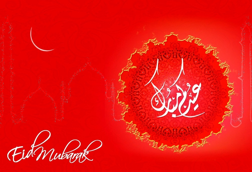 Lovely Eid Mubarak Greetings Cards 2015