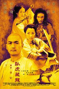 Poster original de Tigre y dragón