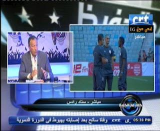 تشكيلة الاهلى ضد الافريقى التونسى اليوم بث مباشر