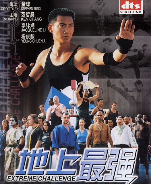 Extreme Challenge (2001) เดี่ยวมฤตยูมหาประลัย