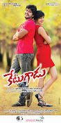 Ketugadu first look wallpapers-thumbnail-3