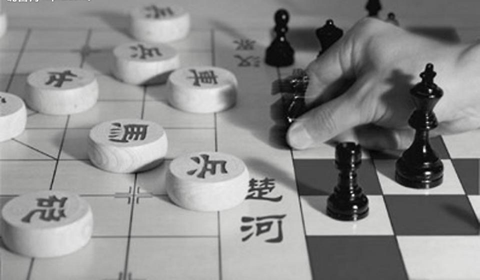 https://www.facebook.com/ChessFromPresidentFans?ref=hl