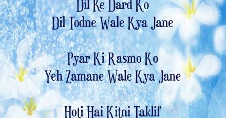 {*Dard*} 100+ Sad Shayari in Hindi for Love - 2018