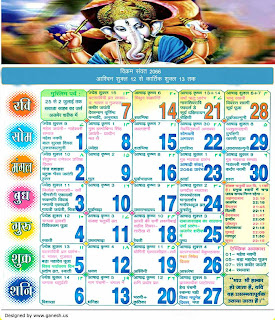 National Calendar of India