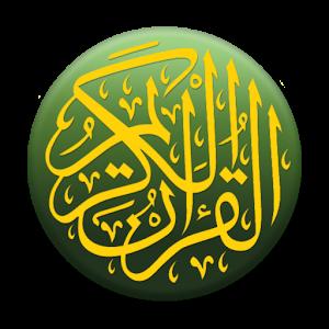 5 Aplikasi Baca Al-Qur'an Terbaik Untuk HP Android