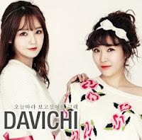 Para Penyanyi Cantik mempersembahkan Single dari album terbaru 2013 | http://musik-mp3-lagu.blogspot.com/