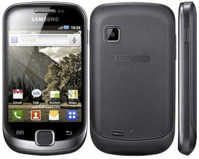 dan Berapa Harga HP Samsung Galaxy FIT S5670 | Berapa Harga HP Samsung ...