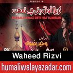 http://www.nohaypk.com/2015/10/waheed-rizvi-nohay-2016.html